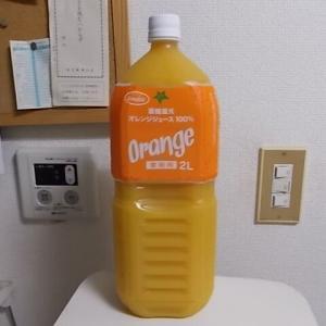 UCC業務用オレンジジュースが2リットル87円!