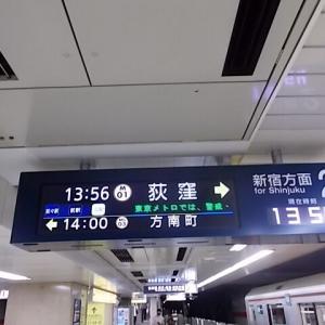 神谷町~愛宕神社~新橋散策