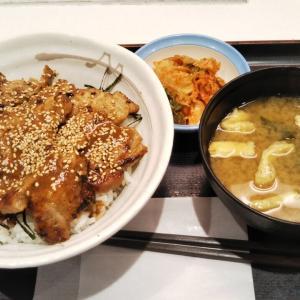松屋の味噌漬けトンテキ丼&王子散策