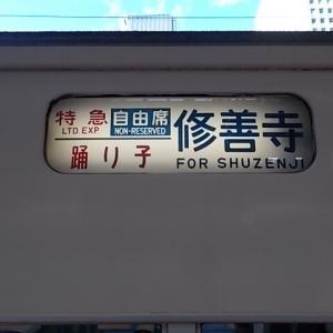 ウォーターズ竹芝&東京駅からの燃料電池シャトルバス