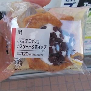 小豆デニッシュカスタード&ホイップ