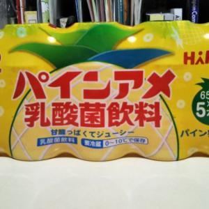 パインアメ乳酸菌飲料
