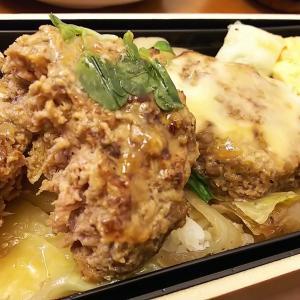 金沢の肉肉しくて旨いA5ランクのハンバーグ屋さん(^^♪ 大地