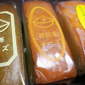 これは旨い!! 納得の西賀茂チーズケーキ(^^♪ パティスリーカラン・京都