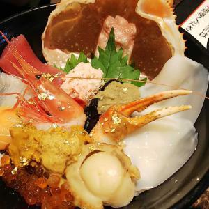 コスパがええ海鮮丼屋さんはここやで(^^♪ 日本海さかな街・敦賀