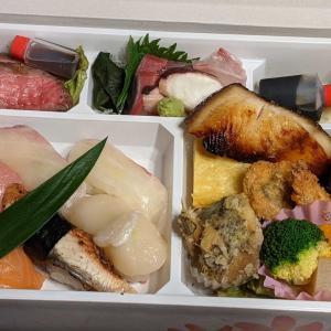 海鮮系弁当が美味しい居酒屋さん(^^♪ 山口グルメ・ひじり 2021