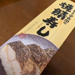 ここの焼き鯖が一番美味しいんとちゃうか!? (^^♪はまやき安兵衛