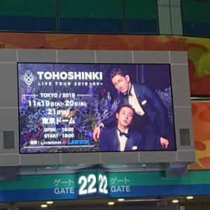 東方神起東京ドーム3days行ってきましたぁー。ここのところサロンオープンの準備がハ...