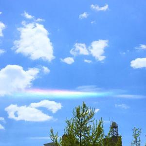 虹む優しさ