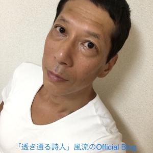 ソウル・ヌード 〜裸になった夏〜