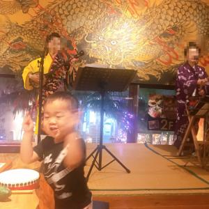 <沖縄・那覇>子連れで楽しめる国際通りの民謡居酒屋は、地酒横丁で間違いなし
