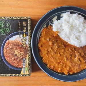 新宿中村屋の本格麻辣「花椒カリー」の実食レビュー