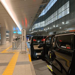 アメックスのエアポート送迎サービスは便利・快適