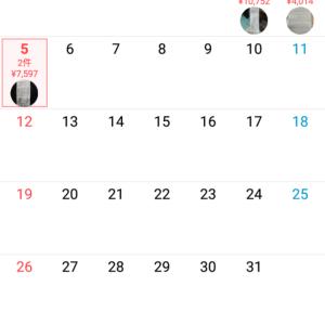 【CODE】家計簿アプリでCODEでレシートをお小遣いに変える!