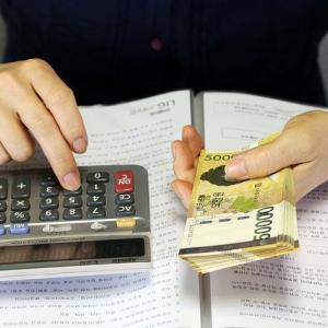 屋号だけの銀行口座の取得方法【ゆうちょ銀行の振替口座】