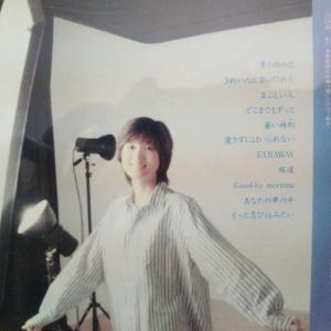 宇徳敬子さんの1stアルバム「砂時計」あれこれ