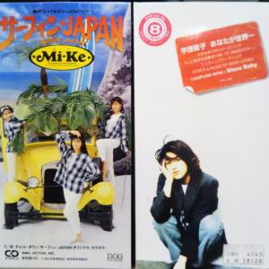 宇徳敬子さんとMi-Keとで同じ発売日