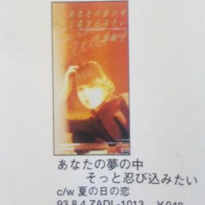 宇徳敬子さんのソロ活動の開始が分かりにくかった