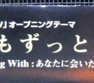 宇徳敬子さんのテレビCM曲