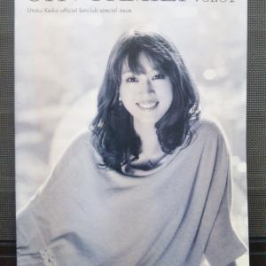 8月4日は宇徳敬子さんの『あなたの夢の中 そっと忍び込みたい』の発売日