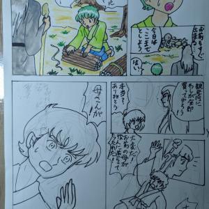 ボートー砦·超能力決戦 〜マーグの薪集め〜