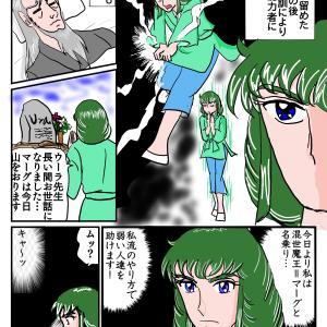 ボートー砦・超能力決戦 ~麓の村人達が大ピンチ!~