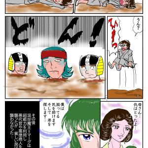 ボートー砦・超能力決戦 ~マーグの誓いと高俅=ズール登場~