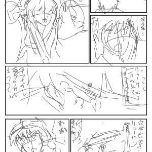 KOHOメイキング ~[アニメキャラ達の水滸伝]18ページ~