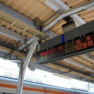 【苦行】飯田線往復乗り通し企画