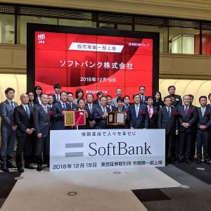 【祝】ソフトバンクが740億円上限に自社株買いへ