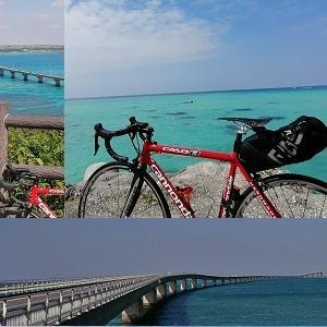 日本一綺麗な海を求めて宮古島へ輪行サイクリング!「伊良部大橋」「来間大橋」「下地島空港17エンド」には必ず行こう!