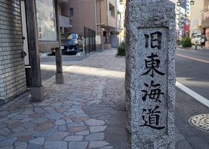 箱根旧東海道(難易度☆4)
