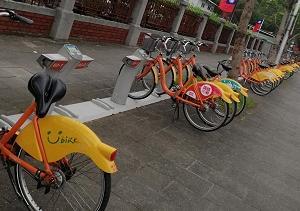 台湾でレンタサイクル 「YouBike」