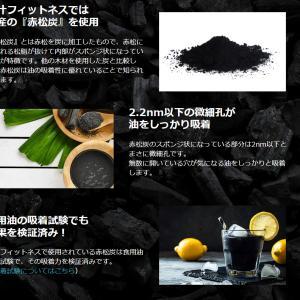 話題の黒汁(KUROJIRU)