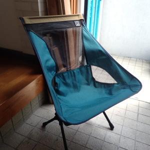 椅子が届いた