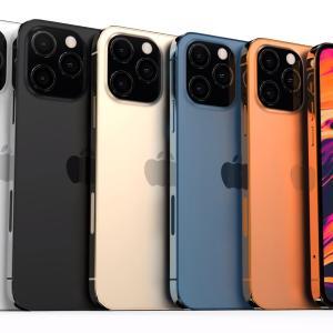 iPhoneを買い替えようかな?