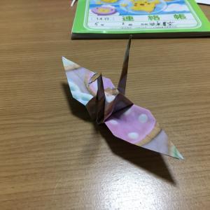 生まれて初めて折った折り鶴