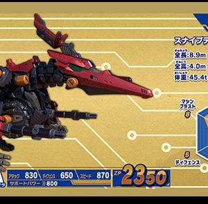 Z-01弾の死亡遊戯2(Nスナイプテラ/CB5/キズナ5)