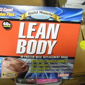 ラブラダ社Lean Bodyの旧パッケージ