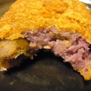 ザックザク宝屋の紫芋と甘栗のコロッケ