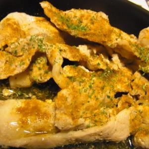 豚ロース肉のカレー粉焼き