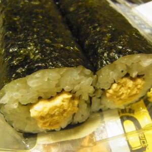 ザックザク宝屋の手巻き寿司ツナ