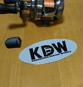 KDWオフセットクラッチの使い心地