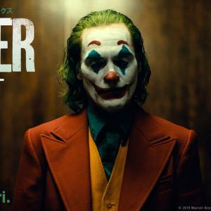 映画『ジョーカー』は善悪とはなにか暴力的に問いかける