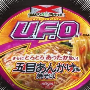 日清焼きそば U.F.O.  五目あんかけ風焼きそばを食べてみた