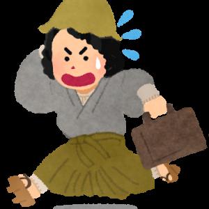 カネダハジメ少年の事件簿
