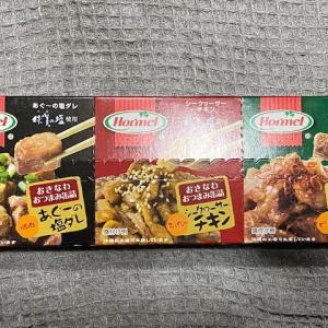 沖縄土産 「おきなわおつまみ缶詰」三種セットレビュー