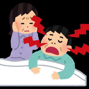 いびき、睡眠時無呼吸症候群、ストレートネックで悩んでいる、治したいあなたへ紹介します!ヨコネ3