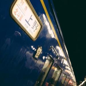 鉄道系YoyTuber スーツさん 再び日本一周の旅へ