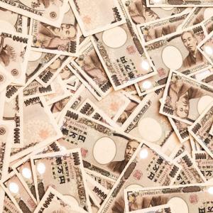 【和歌山県】投資セミナー2時間で3つの自由を手にする資産運用セミナー!